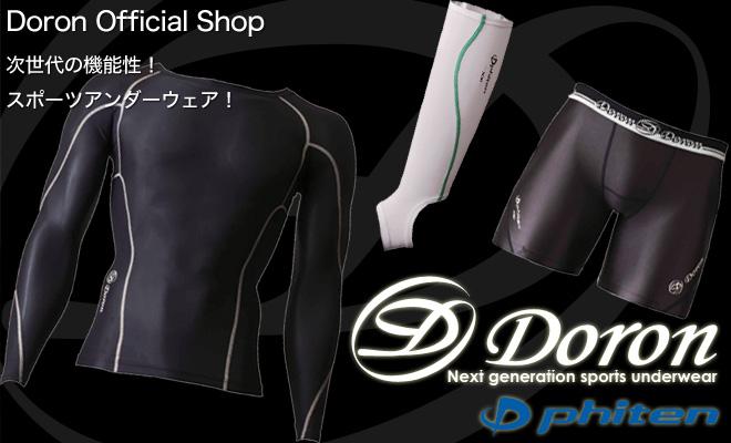 doron-phitenkouka3